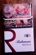 Empty Cigarettes Pack Russia #r79 - Empty Cigarettes Boxes