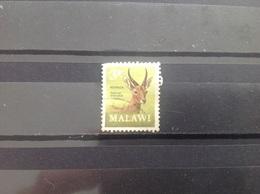 Malawi - Antilopen (3) 1971 - Malawi (1964-...)