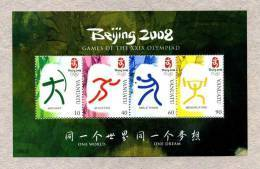 VANUATU 2008  N° 1305/1308 **  Neufs MNH Superbes Sports  JO De Pékin CHINE - Vanuatu (1980-...)