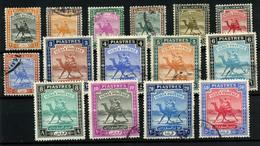 3432- Sudán Nº 77/92 - Sudan (1954-...)