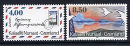 GREENLAND 1995 Europa: Peace And Freedom  MNH / **.  Michel 262-63 - Greenland