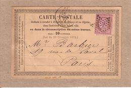 CARTE ANNONCE SERIE 1162 , BELLE JARDINIERE ET PARFUMEUR VIOLET , ENTAILLE CA SUR CERES 10 C , ETOILE DE PARIS - 1873 - Cartes Précurseurs