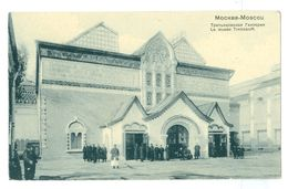 1900's, Russia, Moscow, Le Musee Tretiakoff. Printed Pc, Unused. - Russia
