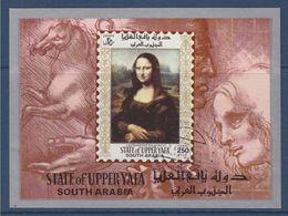 = Bloc State Of Upperyafa Leonardo Da Vinci, Léonard De Vinci La Joconde 1 Timbre Oblitéré Non Dentelé 1967 - Art