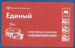 Ticket For Moscow Subway - Other