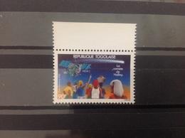 Togo - Postfris/MNH - Komeet Van Halley (90) 1986 - Togo (1960-...)