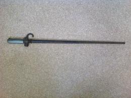 Baionnette Modéle 1886   Lebel  Type 1 Au Même N° - Knives/Swords