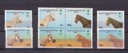 ARABIA SAUDITA 1990 - CABALLOS - YVERT Nº 819-826** - HORSES - CHEVAUX - Saudi Arabia