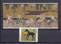 JAPON 1990 - CABALLOS - YVERT Nº 1854-1859** - HORSES - CHEVAUX - Neufs