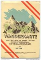 151 Krimml 1959 - Wanderkarte Mit Umschlag - Österreichischen Karte 1:50.000 - Herausgegeben Vom Bundesamt Für Eich- U. - Maps Of The World