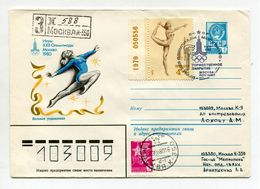 REGISTERED COVER USSR 1980 XXII SUMMER OLYMPIC GAMES MOSCOW-80 GYMNASTICS #80-17 SP.POSTMARK CLOSING CEREMONY - Sommer 1980: Moskau