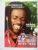 Old Advertisement Postcard - NOKIA Connecting People (P28) - Singapur