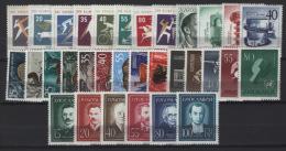 Jugoslavia 1960 Annata Completa / Complete Year Set **/MNH VF - 1945-1992 Socialist Federal Republic Of Yugoslavia