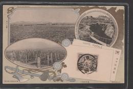 Cartolina - Postcard / Non Viaggiata - Unsent / Commemorativa - Guerra Russia - Giappone 1904 / - Altre Guerre