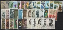 Jugoslavia 1963 Annata Completa / Complete Year Set **/MNH VF - 1945-1992 République Fédérative Populaire De Yougoslavie