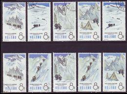 1965 China - Mountain Climbing CTO X 2 Complete Series - 1949 - ... Volksrepublik