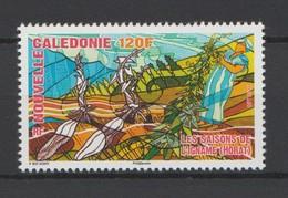 """Nouvelle Calédonie 2016 - """"La Saison De L'igname Horat""""  - Neuf ** - - Unused Stamps"""