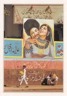 KARACHI/AFFICHE DE CINEMA (dil387) - Pakistan