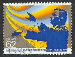 Japan, 62 Y. 1989, Sc # 1999, Mi # 1894, Used. - 1989-... Emperor Akihito (Heisei Era)