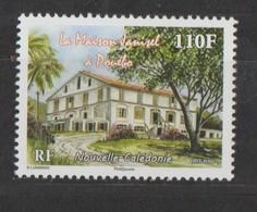 """Nouvelle Calédonie 2016 :   """"La Maison Janisel à Pouébo""""   - Neuf ** - - Nouvelle-Calédonie"""