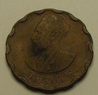 1943/44 - Ethiopie - Ethiopia - 25 CENTS, Haya Amist Santeemile, KM 36 - Ethiopia
