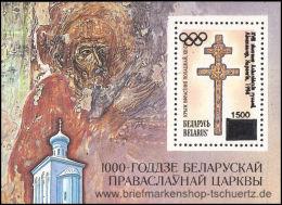 Weißrussland 1994, Mi. Bl. 2 ** - Bielorussia