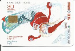 Télécarte De RUSSIE - PERE NOEL Et SNOWBOARD 30 U Expiration 31/05/2005 ( 30 000 Ex. ) - Noel