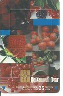 Télécarte De RUSSIE - FRUITS ROUGES 25 U Expiration 31/12/1999 ( 20 000 Ex. ) - Russia