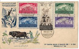 EGYPT 1949 The 16th Agricultural And Industrial Exhibition First Day Cover FDC - Ägypten