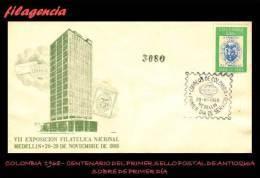 AMERICA. COLOMBIA SPD-FDC. 1968 CENTENARIO DEL PRIMER SELLO POSTAL DE ANTIOQUIA - Colombie