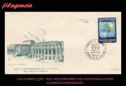 AMERICA. COLOMBIA SPD-FDC. 1970 XXV ANIVERSARIO DE NACIONES UNIDAS - Colombia