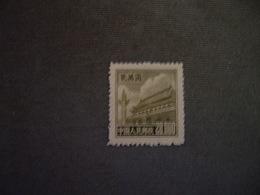 CHINE 1951  T Ien-an-Men 20 000 - 1949 - ... République Populaire