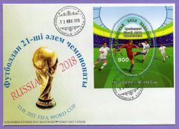 Kazakhstan 2018.  FDC.   FIFA World Cup. Sport. Football. Soccer. - Kazakhstan