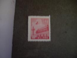 CHINE   Du  NORD 1949-50  T Ien-an-Men  AVION - 1949 - ... République Populaire