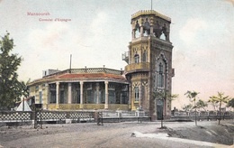 MANSOURAH, Consulat D'Espagne, Gel.1925, Gute Erhaltung - Port Said