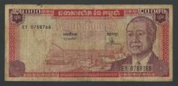 (Cambodge) 20000 Riels 1995 . - Cambodia