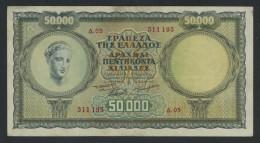 (Grèce) Greece . 50000 Drachmes Drachmas 1950 . Rare . - Grèce