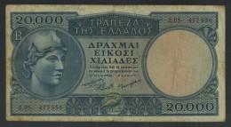 (Grèce) Greece . 20000 Drachmes Drachmas 1949 . - Grèce