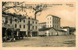 Bourgas - Burgas Bulgarie - Mehl Fabrik Iy. Ch.Petfeff Und Marinkiola - Animation - AA7 - Bulgaria