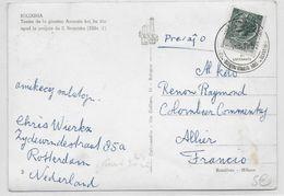 ESPERANTO - ITALIE - 1955 - CARTE Avec OBLITERATION TEMPORAIRE De BOLOGNA - Esperanto