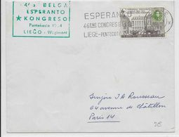 ESPERANTO - BELGIQUE - 1964 - ENVELOPPE Avec OBLITERATION TEMPORAIRE De LIEGE - Esperanto