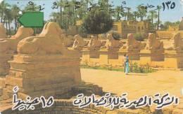 EGYPT(tamura) - Avenue Of Sphinx(text 2), Used - Egypt
