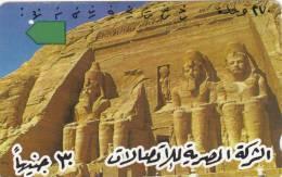 EGYPT(tamura) - Temple Of Abu Simbel(text 2), Used - Egypt