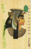EGYPT(tamura) - Cleopatra(text 2), Used - Egypt