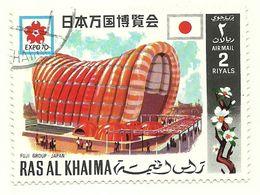 1970 - Ras Al Khaima - Expo Di Osaka - 1970 – Osaka (Giappone)