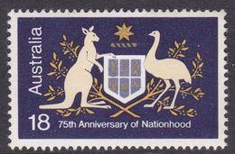 Australia ASC 652 1976 Nationhood Arms Type I, Mint Never Hinged - 1980-89 Elizabeth II