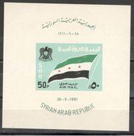 Syria1961:Block48mnh** - Syria