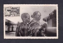 Afrique Equatoriale Francaise Bangui Oubangui Chari - Boda - La Lobaye - Race Yacoma ( Ethnologie Phot. Balard ) - Centrafricaine (République)