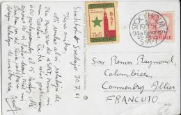 ESPERANTO - SUEDE - 1951 - VIGNETTE Sur CARTE De STOCKHOLM Avec OBLITERATION - Esperanto