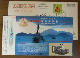 PLA Garrison Naval Vessel Formation Entering The Sea Of Hongkong,CN98 Shipbuilding High Speed Diesel Engine Plant PSC - Militaria